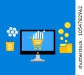 blockchain scheme  mining... | Shutterstock .eps vector #1054782962