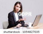 gdpr. data protection... | Shutterstock . vector #1054827035