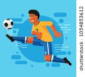 brazilian football striker with ... | Shutterstock .eps vector #1054853612