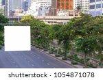 billboard blank on road with... | Shutterstock . vector #1054871078