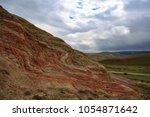 azerbaijan nature  beautiful... | Shutterstock . vector #1054871642