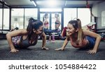 group of athlete women... | Shutterstock . vector #1054884422