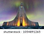 Hallgr Mskirkja Is A Lutheran ...