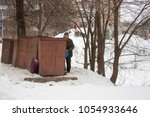 homeless old man in search for... | Shutterstock . vector #1054933646