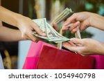 close up of a woman's hand... | Shutterstock . vector #1054940798