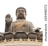 The Largest Buddha Statue In...