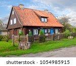 popielno  warmian masurian... | Shutterstock . vector #1054985915