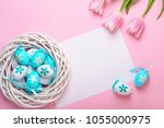 Easter Eggs In A Wicker Basket...