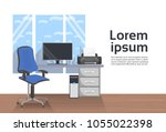 empty workplace office interior ... | Shutterstock .eps vector #1055022398