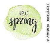 hand lettering . background...   Shutterstock .eps vector #1055033156