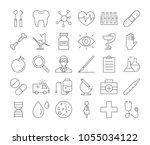 medicine icons set. linear... | Shutterstock .eps vector #1055034122
