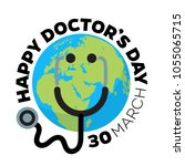 doctor's day greeting card... | Shutterstock .eps vector #1055065715