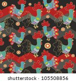background,bantam,barcelos,bird,black,card,chicken,cloth,cock,cock-a-doodle-doo,cocktail,colorful,decor,decorative,decoupage