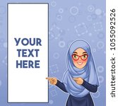 young muslim woman wearing... | Shutterstock .eps vector #1055092526