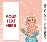 young muslim woman wearing... | Shutterstock .eps vector #1055092532