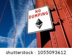 no dumping   crypto currency... | Shutterstock . vector #1055093612