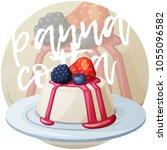 panna cotta dessert with... | Shutterstock .eps vector #1055096582