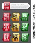 Sale Banner / Label and Icons in colors - stock vector