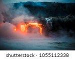 volcano on the big island ... | Shutterstock . vector #1055112338