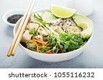 Small photo of Poke bowl with silken tofu, seaweed, rice and vegetables