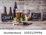 american craft beer | Shutterstock . vector #1055129996