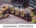 american craft beer | Shutterstock . vector #1055130026