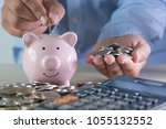 positive  pension happiness... | Shutterstock . vector #1055132552