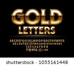 vector gold letters. chic... | Shutterstock .eps vector #1055161448