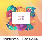 greenery greeting invitation... | Shutterstock .eps vector #1055166482