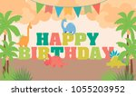 horizontal happy birthday... | Shutterstock .eps vector #1055203952