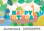 horizontal happy birthday... | Shutterstock .eps vector #1055203955
