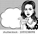 vector black and white poster... | Shutterstock .eps vector #1055238098