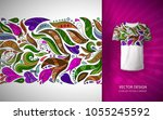 seamless floral pattern on t... | Shutterstock .eps vector #1055245592