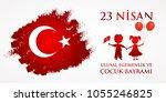 23 nisan cocuk baryrami.... | Shutterstock .eps vector #1055246825