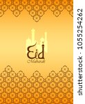 illustration of eid mubarak ... | Shutterstock .eps vector #1055254262