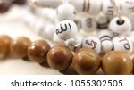 close up of tasbih or rosary... | Shutterstock . vector #1055302505