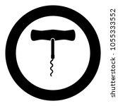 corkscrew icon black color in... | Shutterstock .eps vector #1055333552