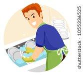 illustration of a man washing... | Shutterstock .eps vector #1055336525