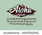 vector of stylized cursive font ... | Shutterstock .eps vector #1055350502