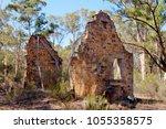historic sandstone building... | Shutterstock . vector #1055358575