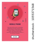 mobile phone onboarding icon