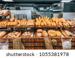 close up view of freshly baked... | Shutterstock . vector #1055381978
