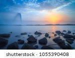 jeddah fountain is the longest... | Shutterstock . vector #1055390408
