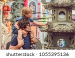 dad and son are tourists on the ... | Shutterstock . vector #1055395136