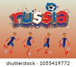 football tournament abstract...   Shutterstock .eps vector #1055419772