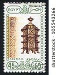 egypt   circa 1988  stamp... | Shutterstock . vector #105543266