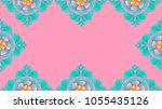 summer background. arabesque ...   Shutterstock .eps vector #1055435126