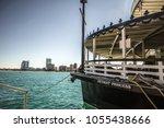 detroit  michigan  usa   march... | Shutterstock . vector #1055438666