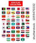 asia flag collection | Shutterstock .eps vector #1055470232