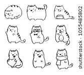 hand drawn funny cats... | Shutterstock .eps vector #1055485802